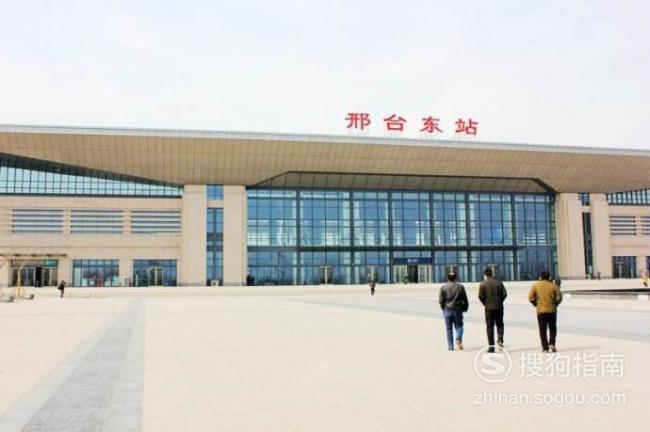 河北省邢台市有哪些必玩的景点? 来学习吧
