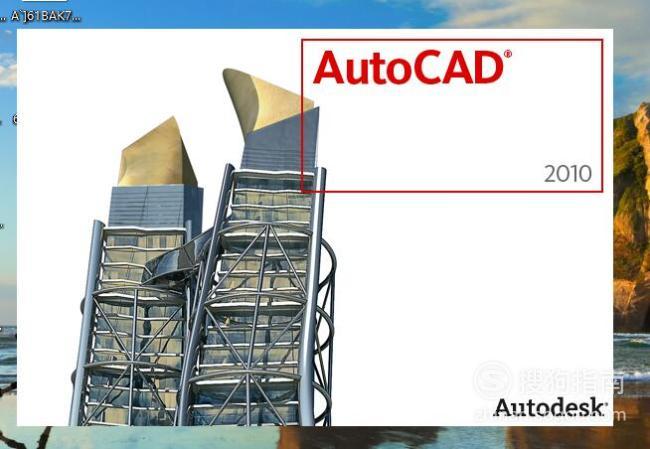 CAD中填充两种图案的操作步骤 专家详解