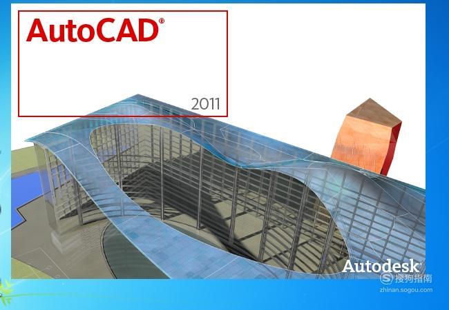 如何解决CAD中图纸显示