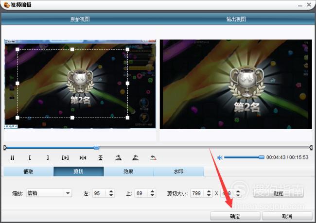 狸窝全能视频转换器是如何剪切视频的,这些经验不可多得