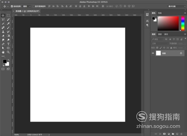 PhotoShop滤镜制作五彩的