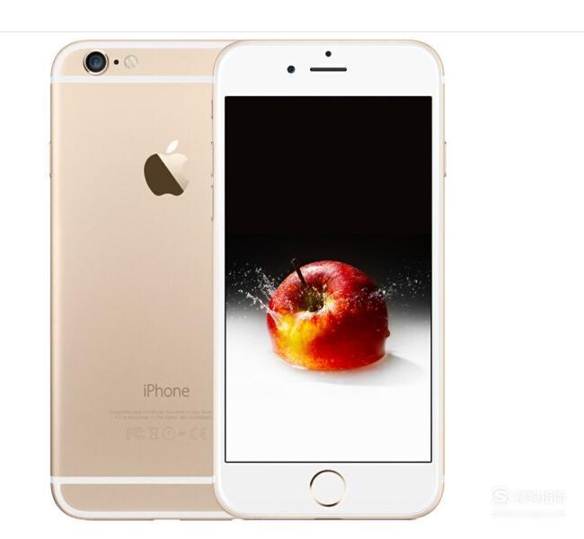 iphone6苹果手机如何快速