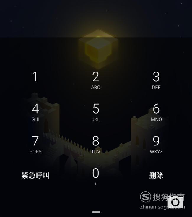 如何清除锁屏密码,具体内容