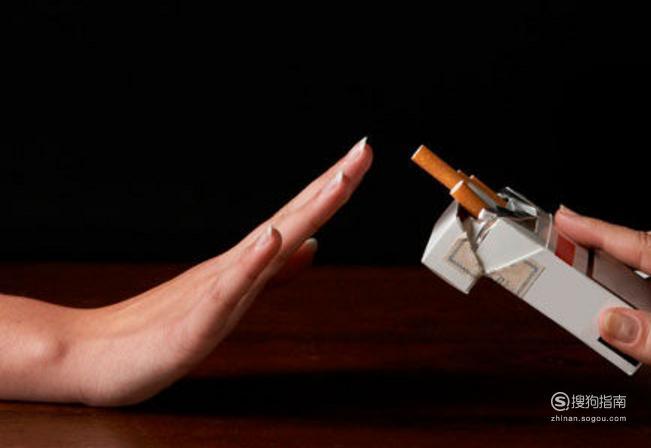 戒烟方法、戒烟最好的