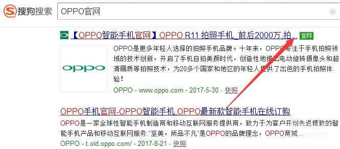 OPPO手机如何强制恢复出厂设置、强制重启? 来看看吧