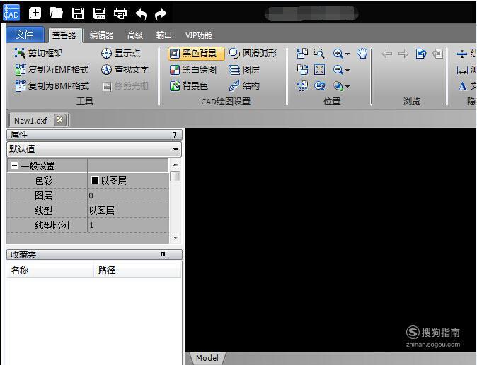 怎么查看CAD文件是什么版本,这几步你要了解