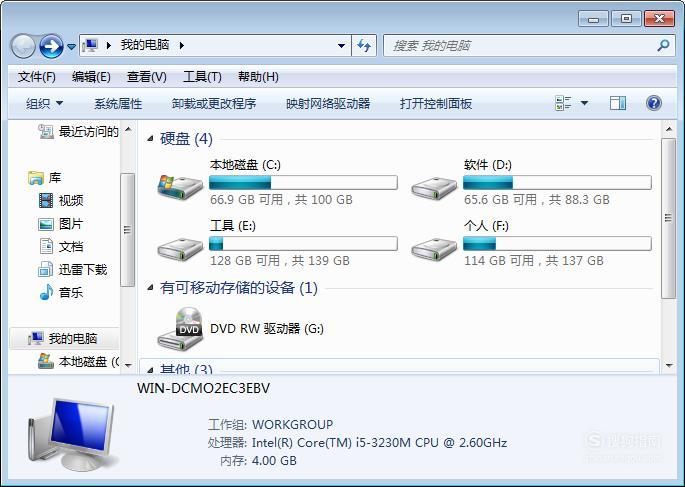 Windows7如何对系统加速器选项进行设置,你需要学习了
