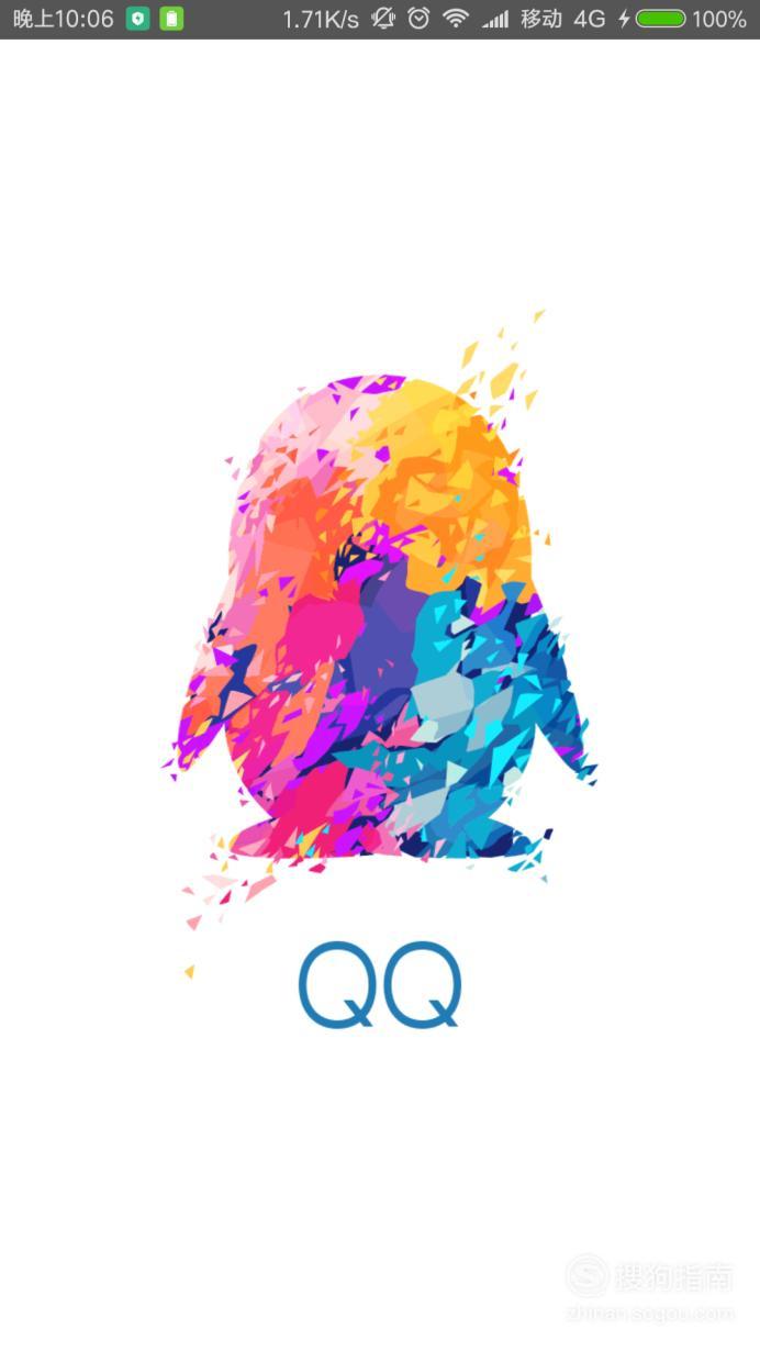 QQ如何记录跑步数据?