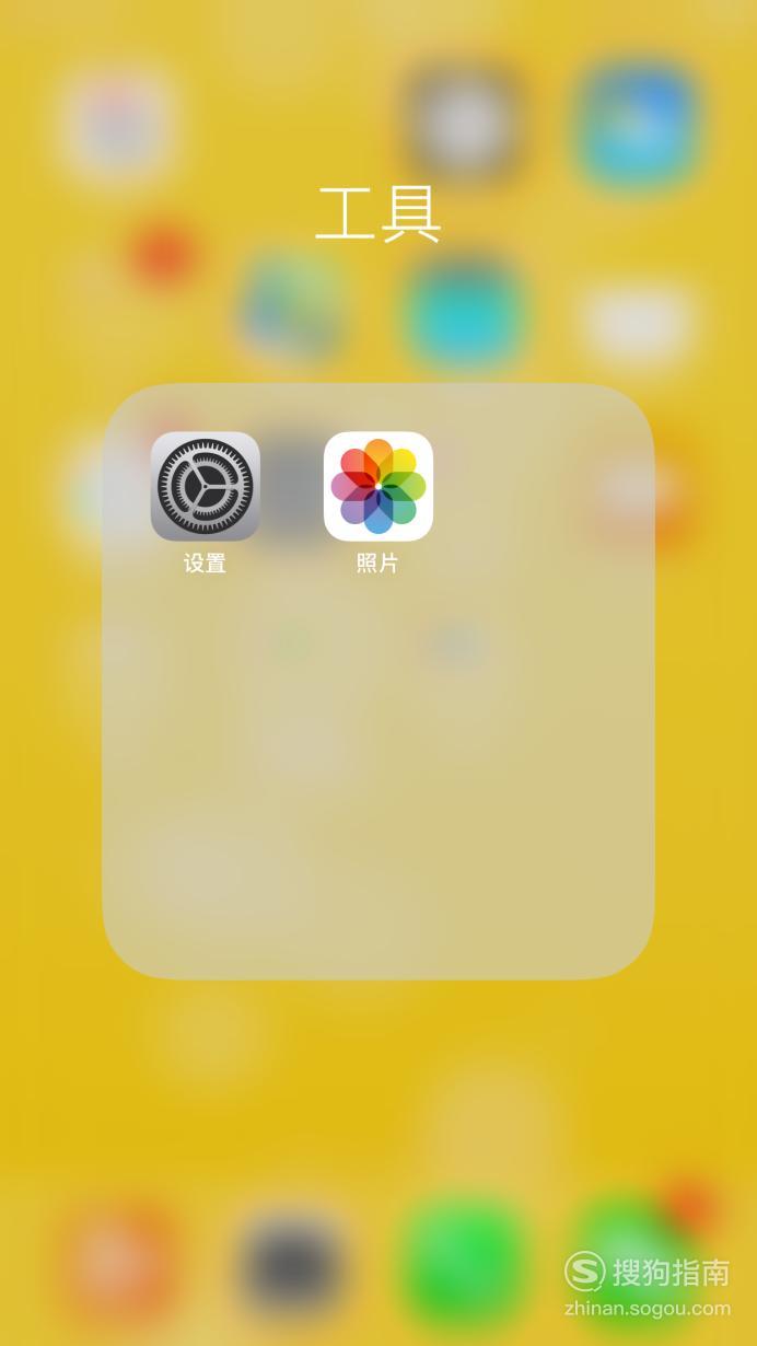 怎么让iPhone自带的日历显示农历 详情介绍
