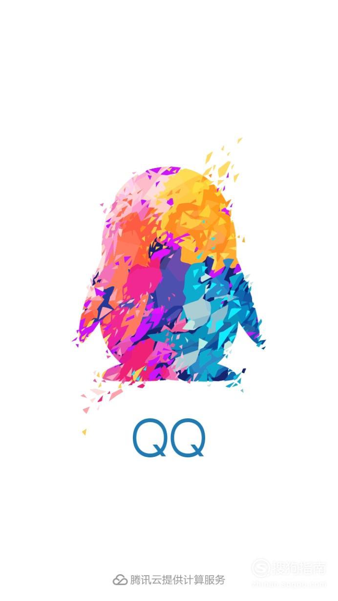 QQ如何推荐联系人,这