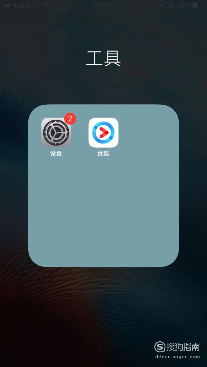 苹果手机如何开启carplay功能,来研究下吧