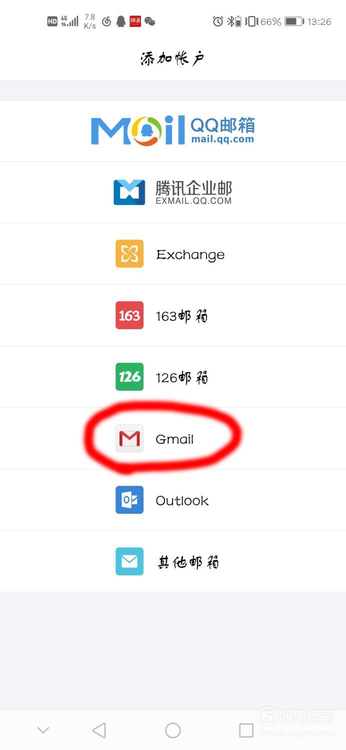 2019最新谷歌邮箱gmail注册入口 亲测简单有效,这些经验不可多得