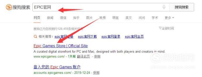 epic怎么设置中文 经验告诉你该这样