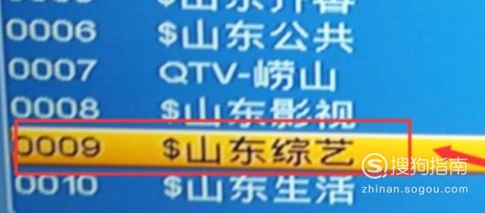 数字电视怎样调频道顺序