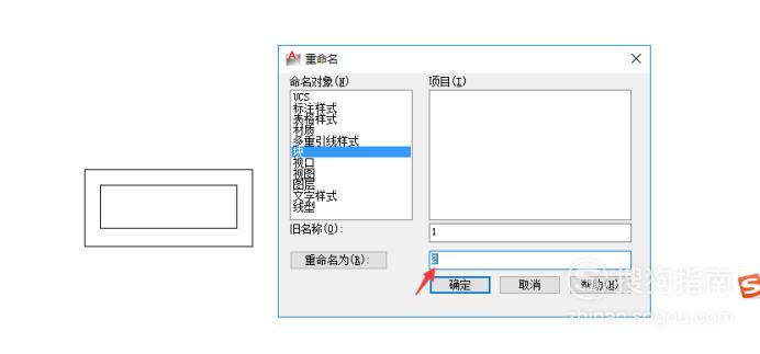 为什么CAD图块复制粘贴到另一张图时会变? 你需要学习了