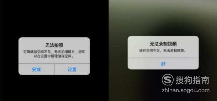 手机SD卡有空间但提示空间不足了怎么办?,这几步你要了解