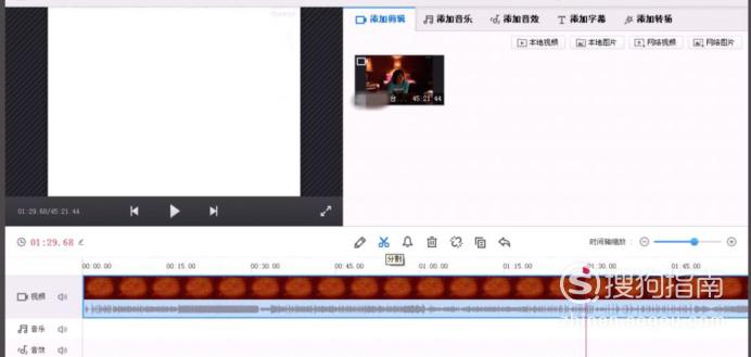 如何剪辑电视剧片段