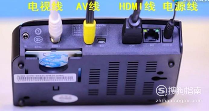 数字电视机顶盒安装接线教程