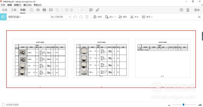 如何把excel转化成pdf,值得一看