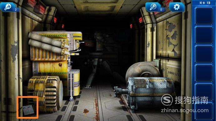 密室逃脱9太空迷航第十三关攻略 值得收藏