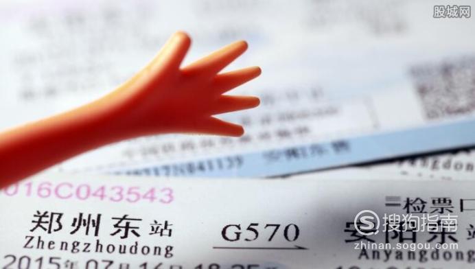 儿童没有身份证,网上怎么买高铁票?