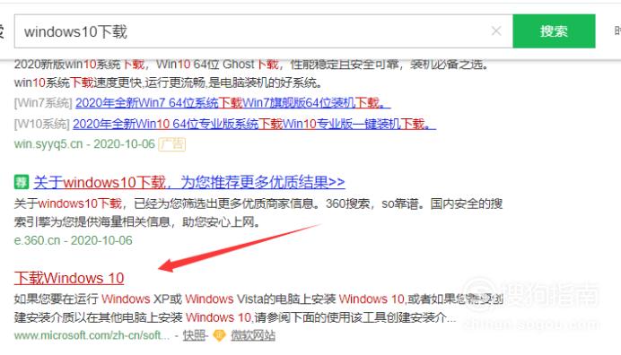 怎么更新windows10 20H2版本,来学习吧