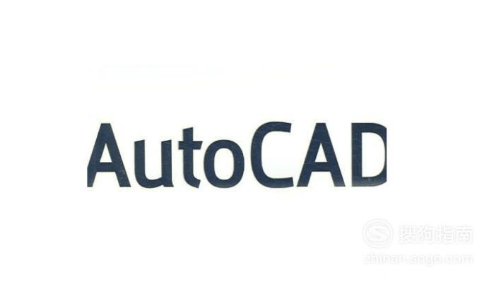 如何更改CAD中表格的标