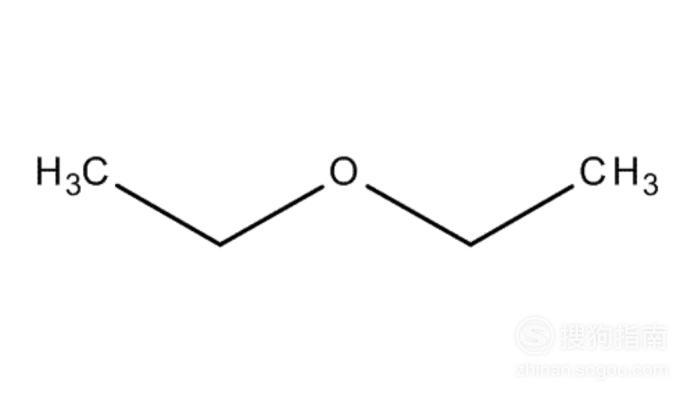 乙醚有什么用途 看完就知道了