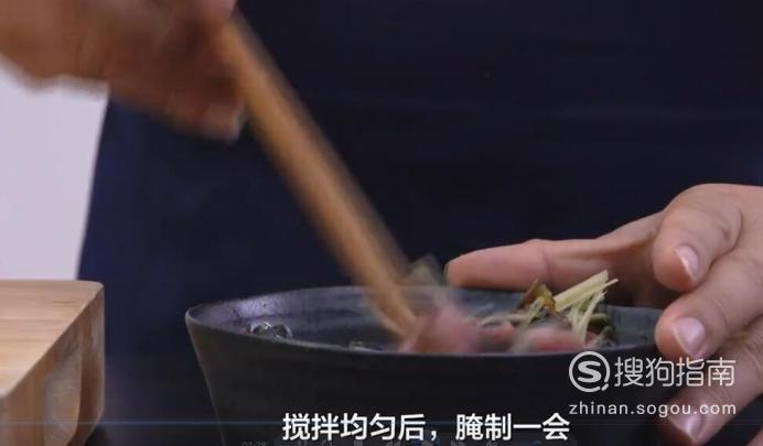 如何做皮蛋瘦肉粥