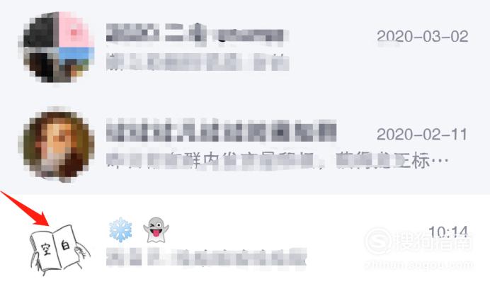 手机QQ群怎么禁言,怎么禁言某些朋友
