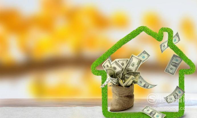普通家庭怎么做投资理财? 值得收藏