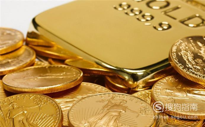 黄金有哪几种投资方式,你适合哪种? 看完你就知道了