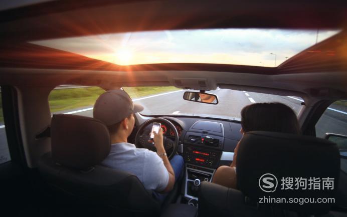 高速路驾驶的注意事项,来学习吧
