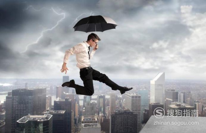 如何应对职业危机?,需要技巧