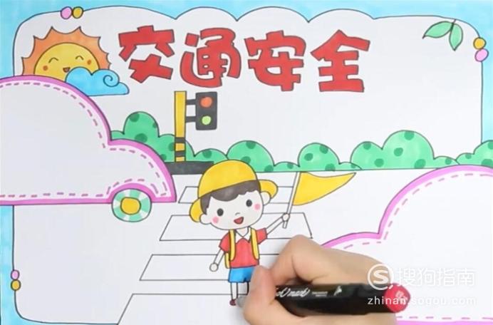 怎么画交通安全的主题画