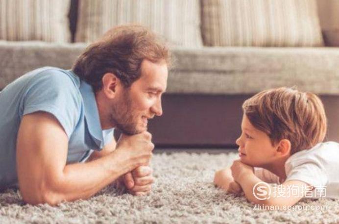 怎样消除和父母之间的代沟 需要技巧