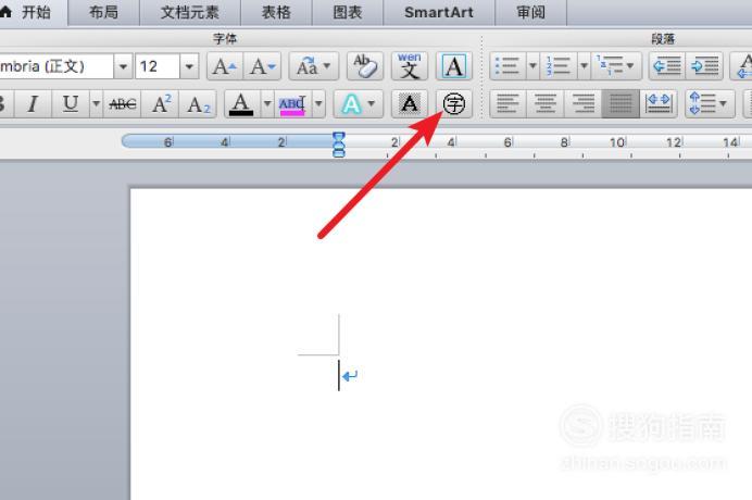 怎样在Word中插入10以上带圈数字序号?,这几步你要了解