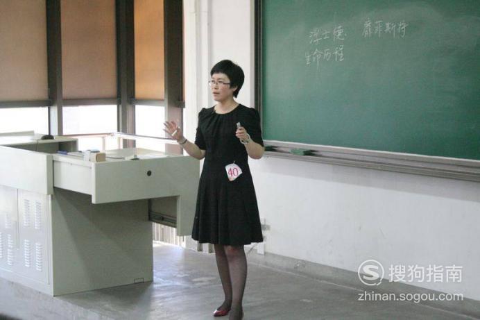教师招聘信息怎么看 来充电吧