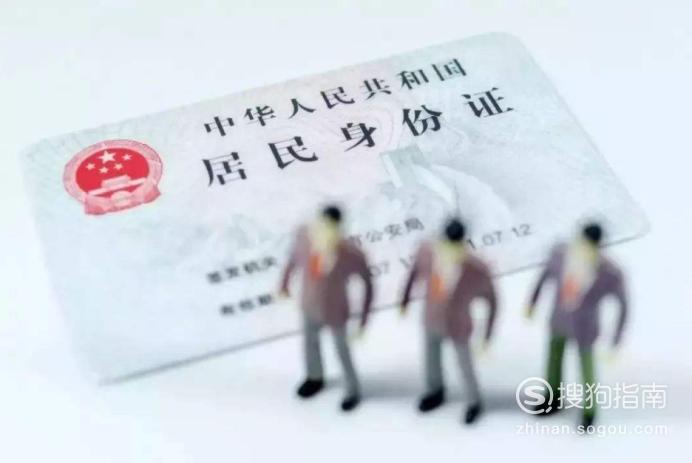 南京| 身份证丢失补办