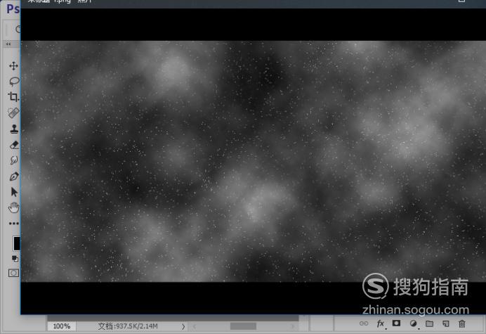 怎么制作太空星云图片 看完你学会了么