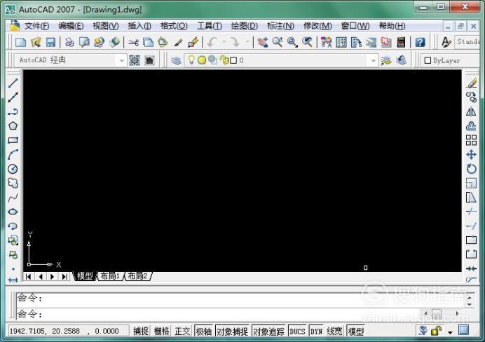CAD软件中如何画太阳?,原来是这样的
