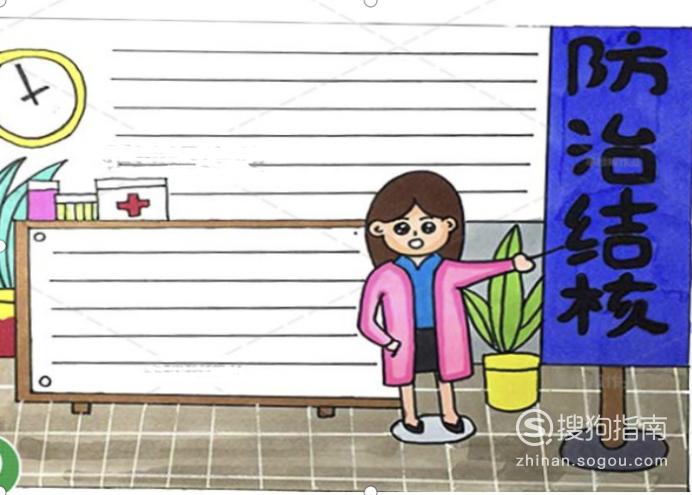 防治肺结核的儿童画怎样画?
