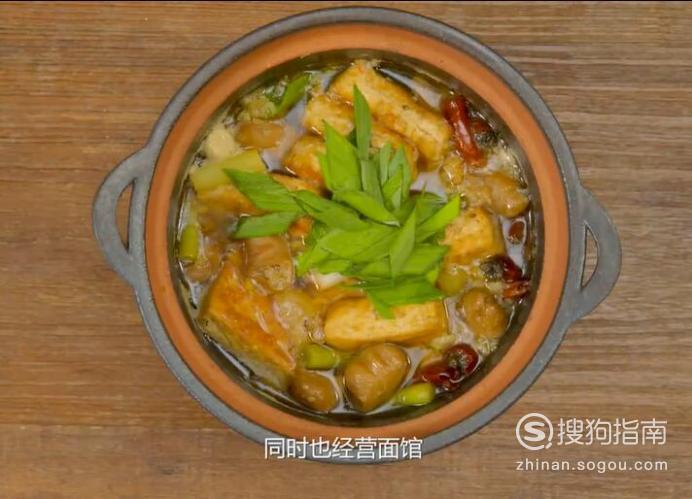臭豆腐肥肠煲怎么做?,又快又好
