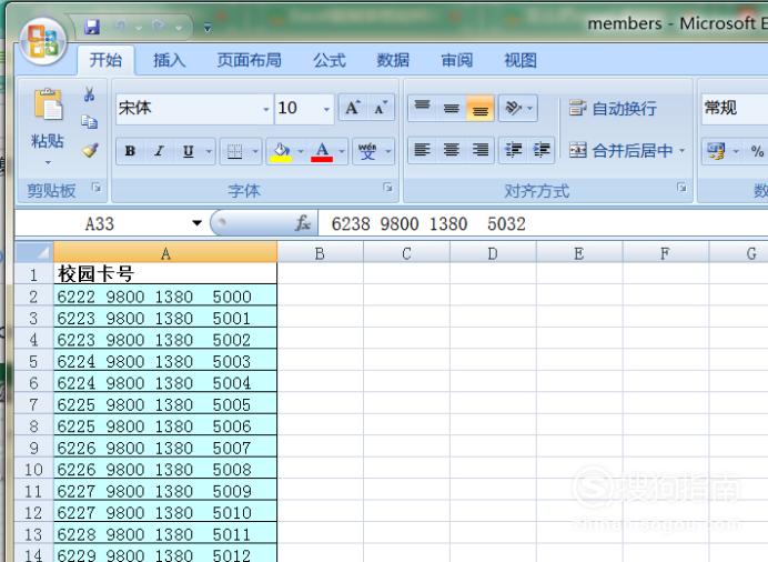 Excel复制表格如何保留原格式,经验告诉你该这样
