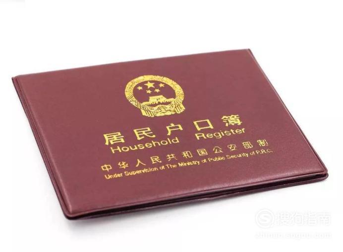 新落户人员如何申请深圳龙岗区落户补贴? 这些知识你不一定知道