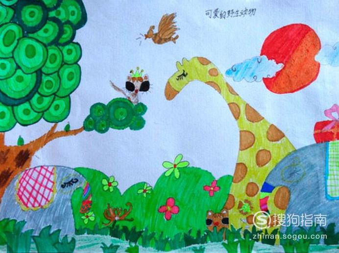 保护野生动物、爱护大自然儿童画怎么画?
