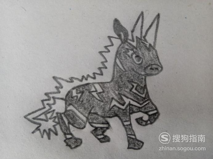 简笔画《宠物小精灵》之雷电斑马 这些经验不可多得