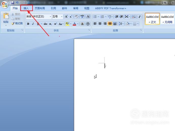 word如何制作图片的边框效果 你值得一看的技巧