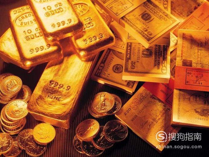 如何进行现货黄金交易更安全?,来研究下吧