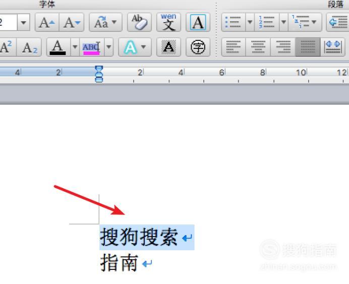 如何在word2010中设置字符缩放和间距效果,详细始末